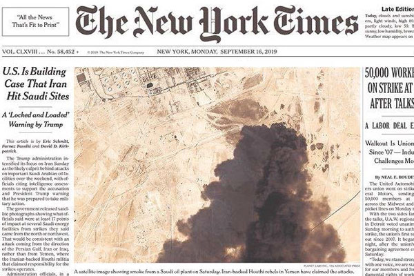 September 14, 2019 image almost immediately after the coordinated drone attacks on multiple oil facilities in Saudi Arabia | Courtesy: Planet/NYT